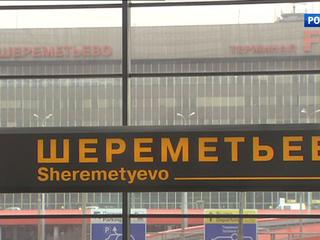 """""""Аэроэкспресс"""" может переехать на Савеловский вокзал"""