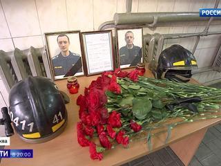 Гибель пожарных в Москве: в чем причина трагедии