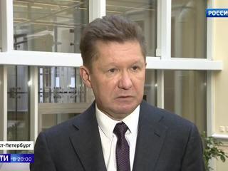 """Суд по-шведски: асимметричный подход довел """"Газпром"""" до разрыва с """"Нафтогазом"""""""