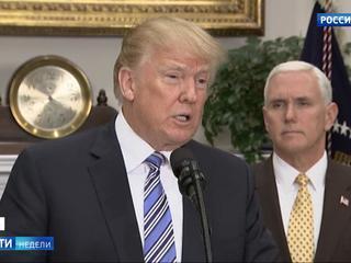 Трамп решил сделать Америку великой за счет союзников