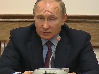 Путин провел совещание в Дагестане