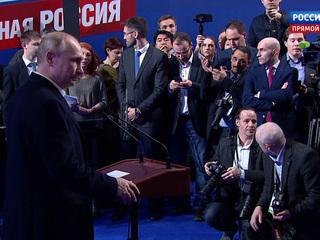 Президент России провел пресс-конференцию для журналистов