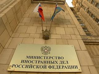 Российские дипломаты из Лондона возвращаются домой