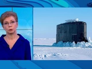 Застряли в Арктике: американские подлодки не справились со льдом