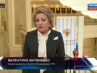 Матвиенко: торговые центры надо проверять в постоянном режиме