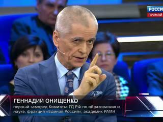 Онищенко: в кемеровском ТЦ даже не было пожарной лестницы