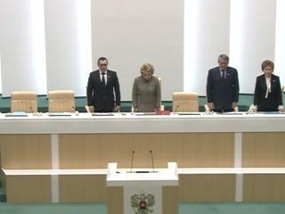 Совет Федерации почтил память погибших в Кемерово минутой молчания