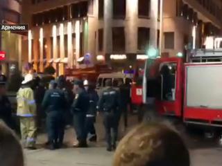 Трое россиян пострадали при взрыве в кафе в центре Еревана