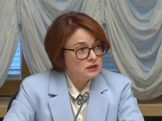 Думский комитет поддержал кандидатуры Центробанка в Совет директоров
