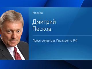 Песков: информации об отмене встречи Путина и Трампа нет, она готовится