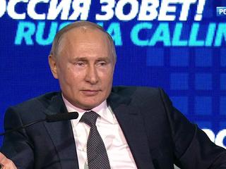 Вести-Москва. Эфир от 28 ноября 2018 года (17:00)