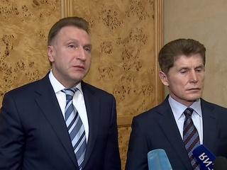 ВЭБ подписал соглашение о сотрудничестве с Приморьем