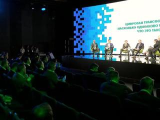 Общество инженеров нефтегазовой промышленности провело конгресс в Петербурге
