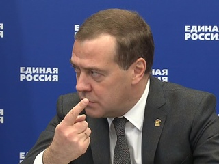 """Дмитрий Медведев о материнском капитале и """"Дальневосточном гектаре"""""""