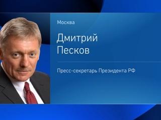 Кремль не согласен с резолюцией о милитаризации Крыма