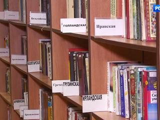 Библиотечные книги подарят всем желающим