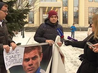 Мосгорсуд отклонил апелляции Кокорина и Мамаева