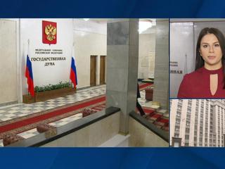 В Госдуме обсудят перспективы в строительстве и инновации в сфере ЖКХ