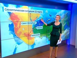 """""""Погода 24"""": на Русскую равнину вернулась зима"""