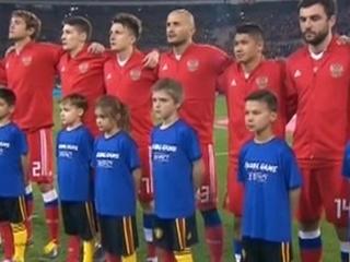 Команда Черчесова уступила первому номеру рейтинга ФИФА сборной Бельгии