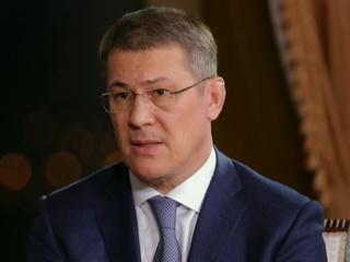 Радий Хабиров: Башкортостан 100 лет был опорным регионом для России