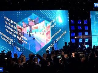 Несмотря на угрозы Киева: в Ялту на форум приехало рекордное число участников