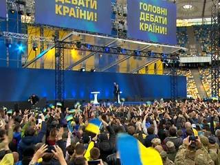 """Программа """"Факты"""" от 19 апреля 2019 года (18:00)"""