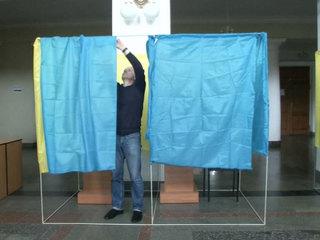На Украине открылись участки для голосования