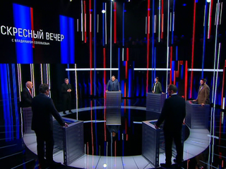 Вечер с Владимиром Соловьевым. Эфир от 11 ноября 2019 года