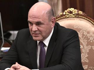 Михаил Мишустин распределил обязанности между своими заместителями