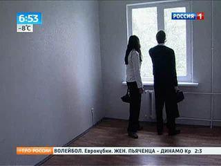 Муниципальное арендное жилье по льготным ценам