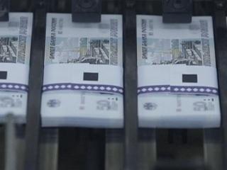 План правительства: на восстановление экономики направят 8 триллионов рублей
