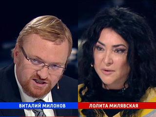 Поединок 10.10.2013 Лолита Милонов