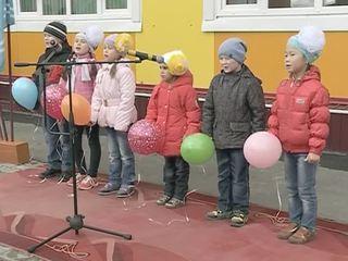 сказала одна деткский сад южно-сахалинск бусинка театрализованной деятельности