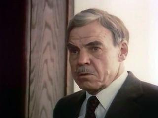"""Кадр из фильма """"ТАСC уполномочен заявить..."""",  1984"""
