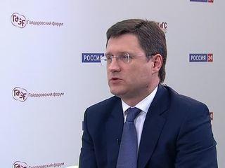 Новак: за 15 лет Россия утвердилась среди лидеров энергетических держав