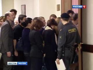 "Арбитражный суд признал ""Мастер-банк"" банкротом"