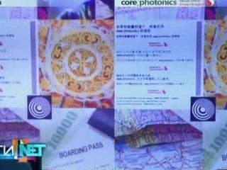 Еженедельная программа Вести.net от 9 марта 2014 года