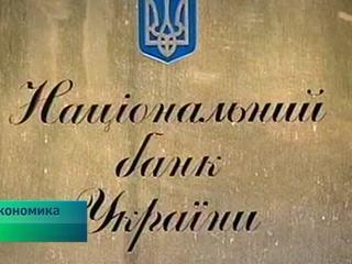 Геоэкономика от 12 марта 2014 года. Доктрина управляемого хаоса на примере Югославнии и Украины