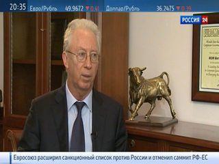 """Олег Вьюгин: нужно выводить рубль на """"комфортный"""" уровень"""