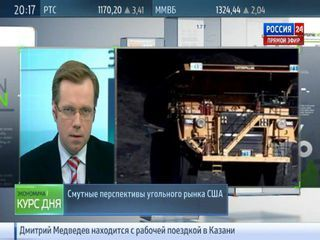 Экономика. Курс дня, 25 марта 2014 года - ТЭК и события вокруг Украины