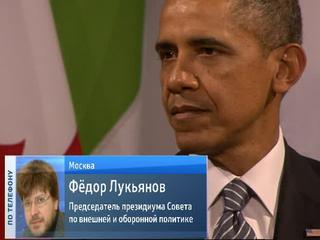 """Федор Лукьянов: говорить о """"холодной войне"""" сейчас невозможно"""