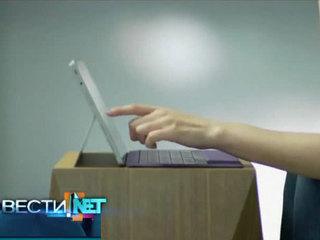 Еженедельная программа Вести.net от 30 марта 2014 года