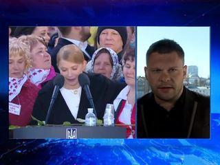 """""""Батькивщина"""" выдвинула Тимошенко кандидатом в президенты"""