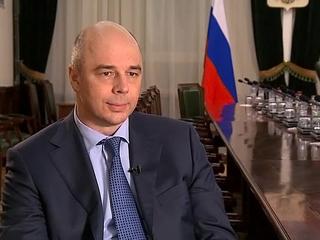 Антон Силуанов: чтобы компенсировать вред от санкций, нам надо мобилизоваться