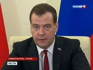 Министерство Крыма: полуостров станет особой экономической зоной