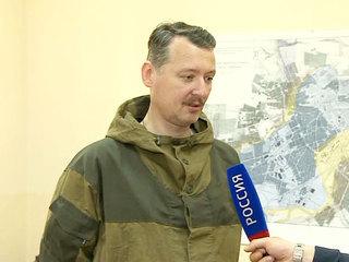 Глава славянских сепаратистов предложил жителям города бежать в Россию - Цензор.НЕТ 8002