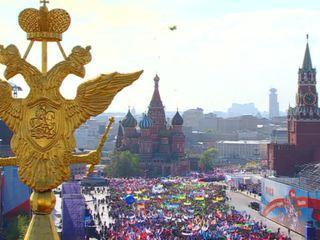 http://cdn1.vesti.ru/vh/pictures/b/550/484.jpg