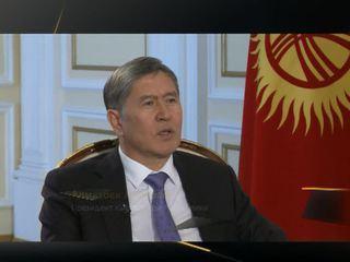 """""""Формула власти"""". Киргизская Республика"""