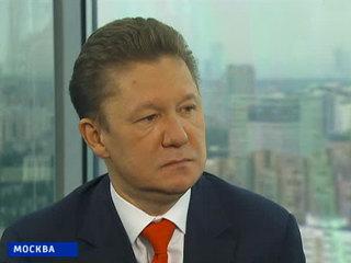 "Алексей Миллер: ""Сила Сибири"" окажет огромное влияние на экономику"